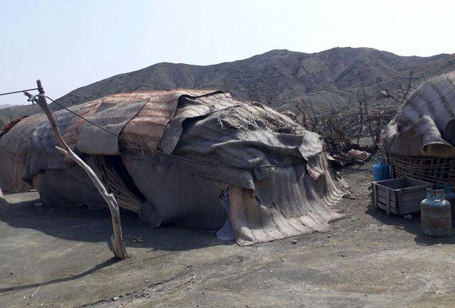 آیا فقر یک انتخاب است؟ tardidgah.com